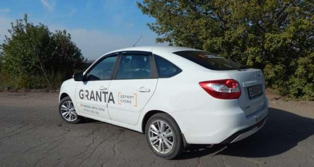 Лада Гранта Лифтбек в новом кузове 2018 года