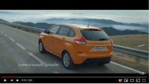 Рекламный ролик Lada Xray в честь 4-летия запуска модели на рынке