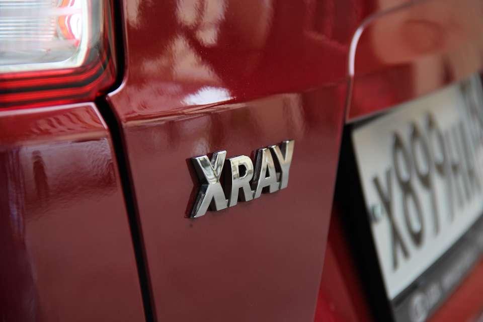 автомобиль x ray